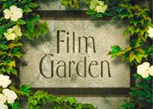 film-garden